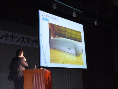 【写真5】▲事例発表②:再処理機器(株)木村氏