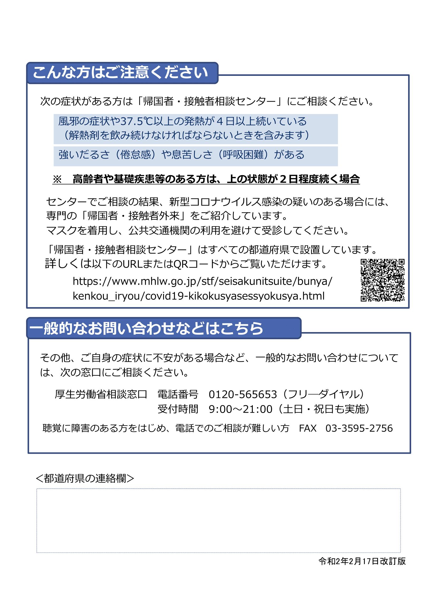 青森 県 コロナ ウイルス